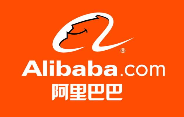 Alibaba enregistre 16,3 milliards d'euros de ventes le vendredi 11 novembre