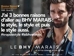 BHV Marais, le bazar chic