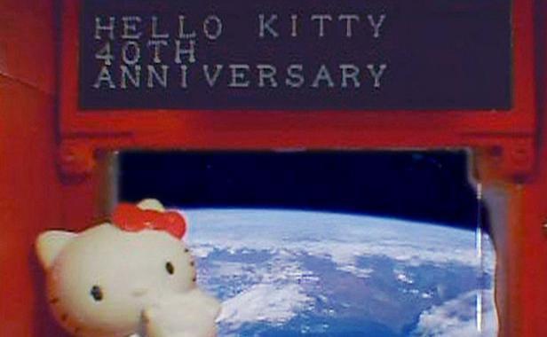 Hello Kitty, en orbite pour ses 40 ans