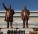 En Corée du Nord, le jean skinny est désormais interdit